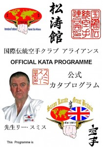 Kata program pic